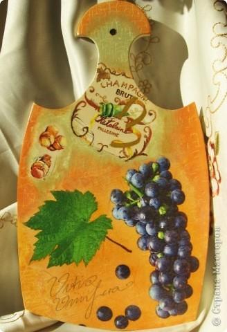 Досочка с виноградом