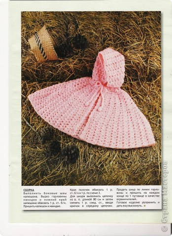 Примерила на куклу дочки Настеньки) фото 5