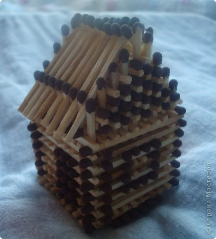 Спичечный домик