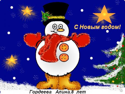 Новогодняя открытка фото 2