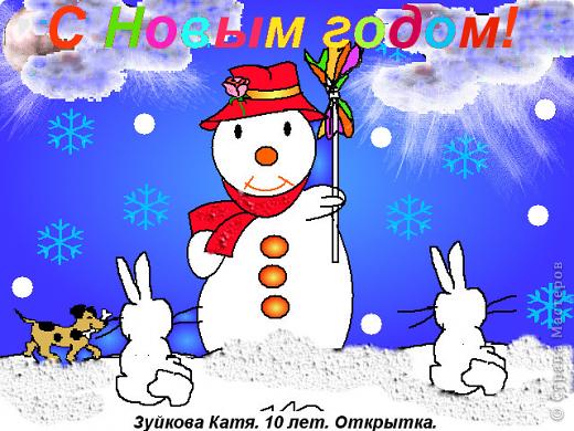 Новогодняя открытка фото 4