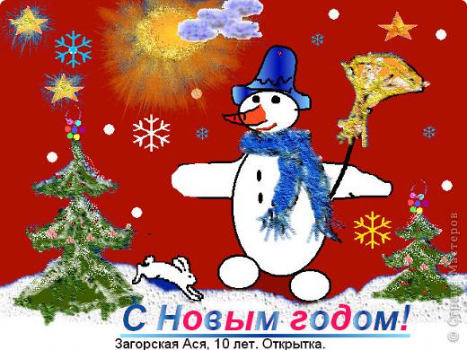 Новогодняя открытка фото 5