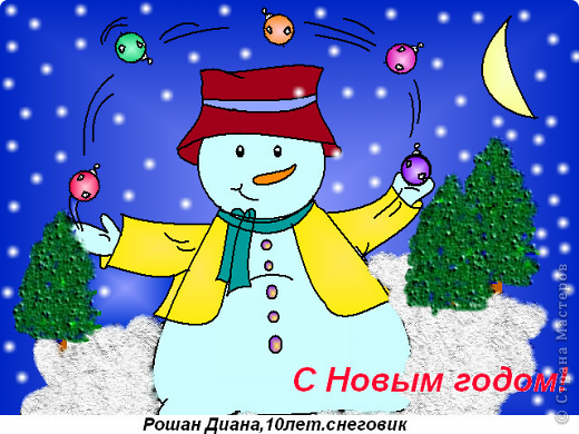 Новогодняя открытка фото 7