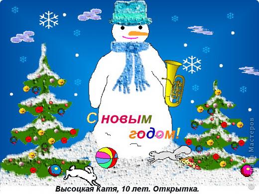 Новогодняя открытка фото 3