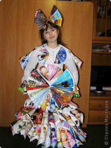 Как сделать костюм по теме экология