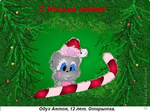 Новогодняя открытка фото 13