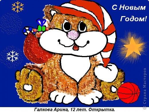Новогодняя открытка фото 14