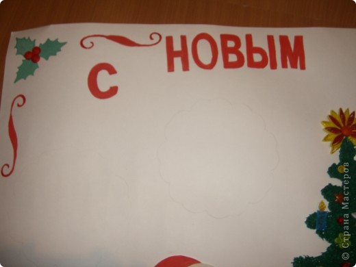 елка -торцевание, игрушки - квиллинг Дед мороз и снегурка- рисовали, вырезали и клеили на двусторонний скотч, получились выпуклые зайчики взяты с сайта- квиллинг  фото 4