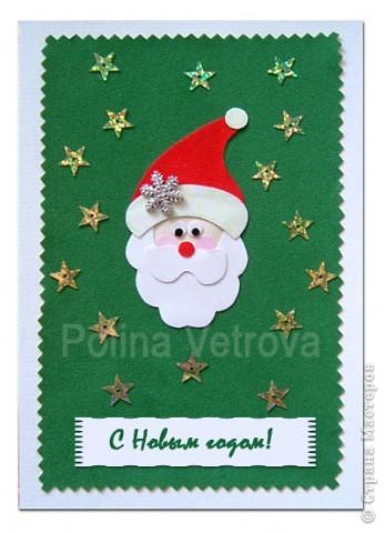 Новогодняя открытка 14х19 см фото 1