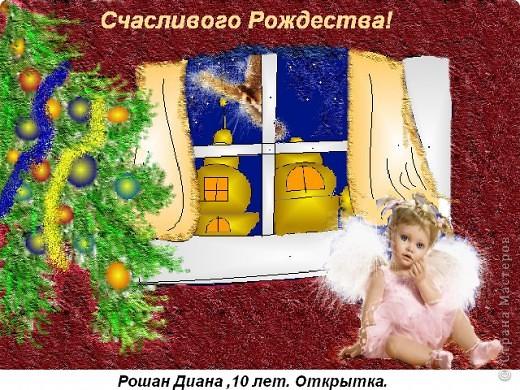 Новогодняя открытка фото 17