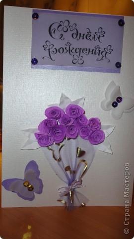 открытка на день рождения подруге фото 3