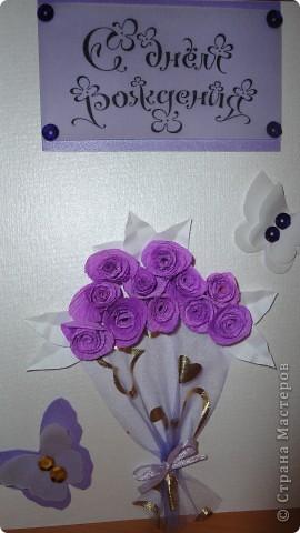 открытка на день рождения подруге фото 1