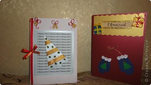 новогодние открыточки фото 1