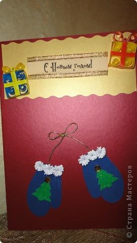 новогодние открыточки фото 4