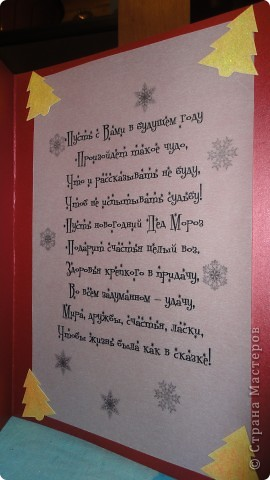 новогодние открыточки фото 6