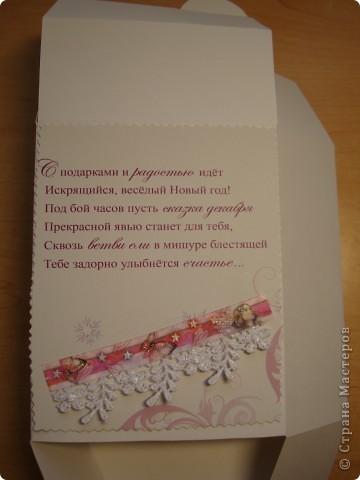 Сейчас продается много красивой упаковочной бумаги.Обычно я так и поступала.Заворачивала в бумагу привязывала бантик и готово.Но захотелось попробовать другой вариант.И вот он перед вами. фото 5