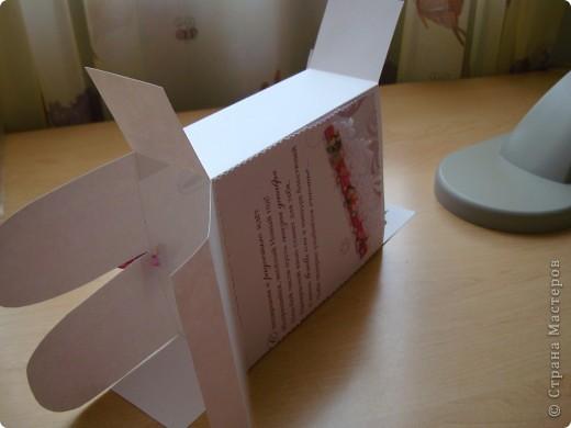 Сейчас продается много красивой упаковочной бумаги.Обычно я так и поступала.Заворачивала в бумагу привязывала бантик и готово.Но захотелось попробовать другой вариант.И вот он перед вами. фото 6