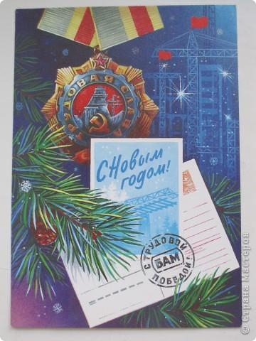 Сегодня хочу показать подборку открыток с советской символикой. Смотрю сейчас на них и вспоминаю, что получать такие раньше нам не очень нравилось. Хотелось чего-то нарядного, с шариками-шишечками-фонариками. Золотом и блестками. Сейчас только такие открытки и продают, но теперь они все какие-то однотипные, а в этих старых открытках вся жизнь нашей страны, поэтому с удовольствием и ностальгией пересматриваем их в преддверии новогодних праздников.   Эта открытка 1978 г. Художник Б. Столяров.  фото 11