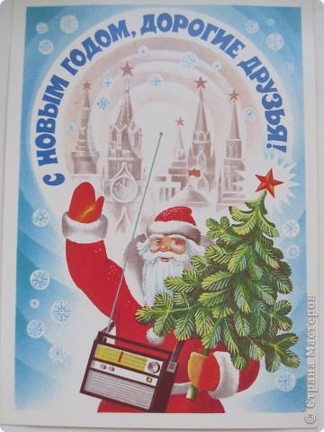 Сегодня хочу показать подборку открыток с советской символикой. Смотрю сейчас на них и вспоминаю, что получать такие раньше нам не очень нравилось. Хотелось чего-то нарядного, с шариками-шишечками-фонариками. Золотом и блестками. Сейчас только такие открытки и продают, но теперь они все какие-то однотипные, а в этих старых открытках вся жизнь нашей страны, поэтому с удовольствием и ностальгией пересматриваем их в преддверии новогодних праздников.   Эта открытка 1978 г. Художник Б. Столяров.  фото 7