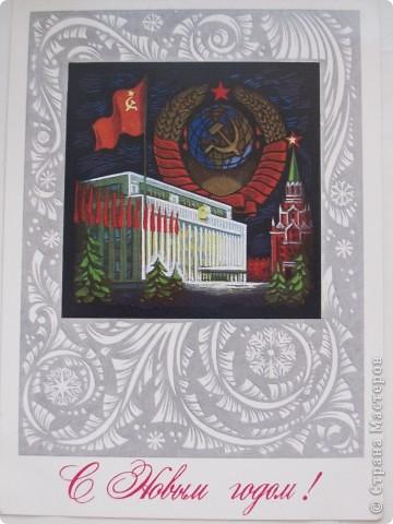 Сегодня хочу показать подборку открыток с советской символикой. Смотрю сейчас на них и вспоминаю, что получать такие раньше нам не очень нравилось. Хотелось чего-то нарядного, с шариками-шишечками-фонариками. Золотом и блестками. Сейчас только такие открытки и продают, но теперь они все какие-то однотипные, а в этих старых открытках вся жизнь нашей страны, поэтому с удовольствием и ностальгией пересматриваем их в преддверии новогодних праздников.   Эта открытка 1978 г. Художник Б. Столяров.  фото 3
