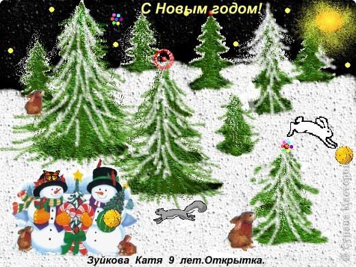 Новогодняя открытка фото 21