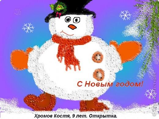 Новогодняя открытка фото 24