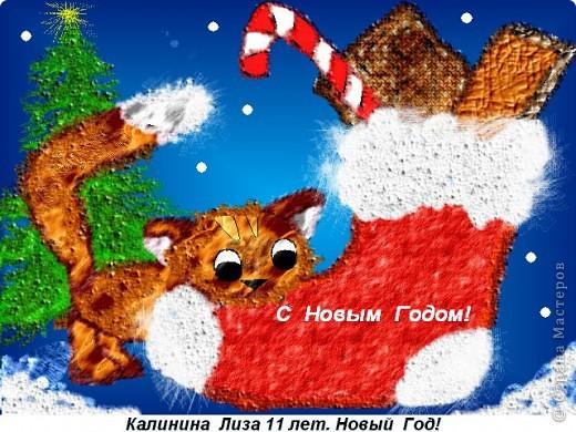 Новогодняя открытка фото 25