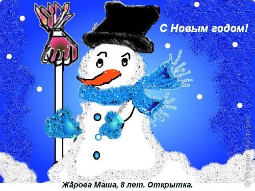 Новогодняя открытка фото 19