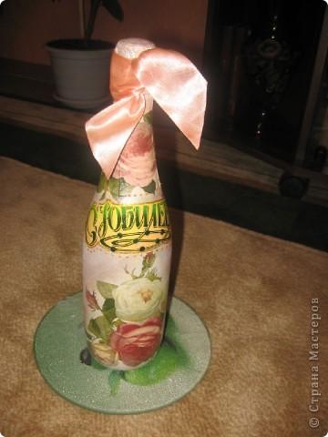 Юбилейная, бутылка на 50 лет (вид спереди) фото 1