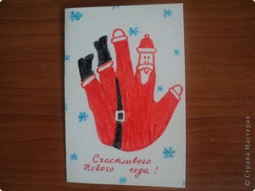 открытка - пятиминутка)