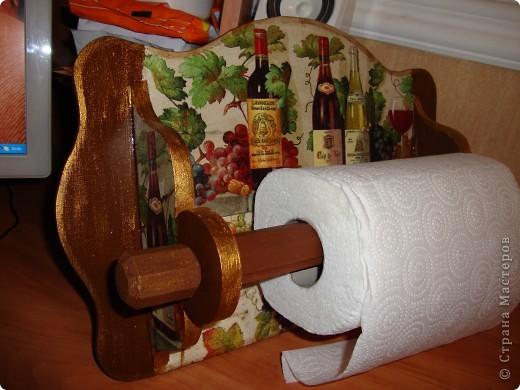 Держатель для полотенец фото 3