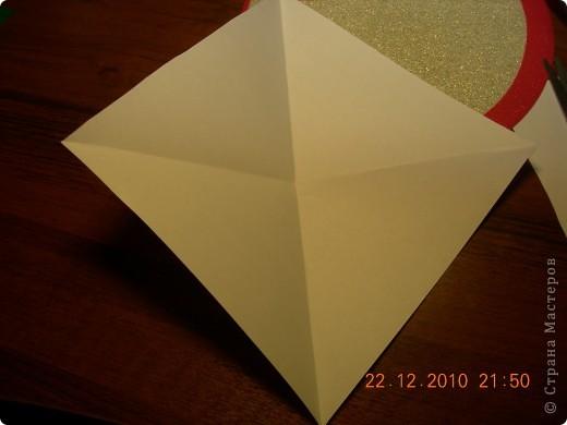 Звезда кажется очень  сложно  но это  очень  просто фото 3