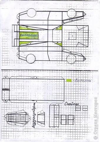 Эти модели автомобилей марки Lamborghini  Свинарев Никита сделал в прошлом учебном году.  http://stranamasterov.ru/node/71410 фото 3