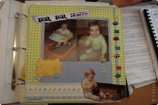 Альбом для малыша. фото 7