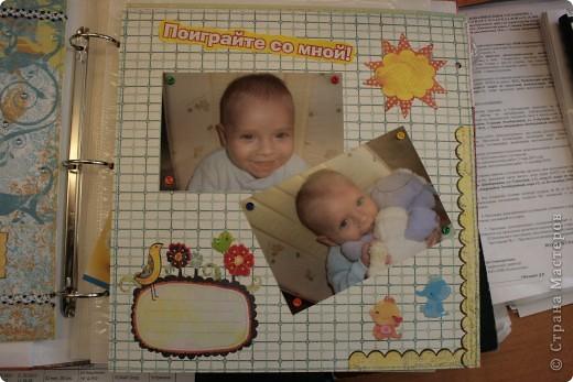 Альбом для малыша. фото 6