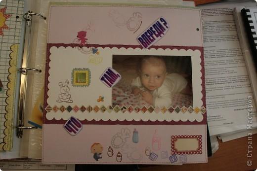 Альбом для малыша. фото 4