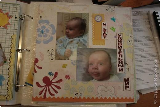 Альбом для малыша. фото 3