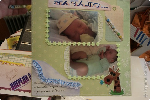 Альбом для малыша. фото 2