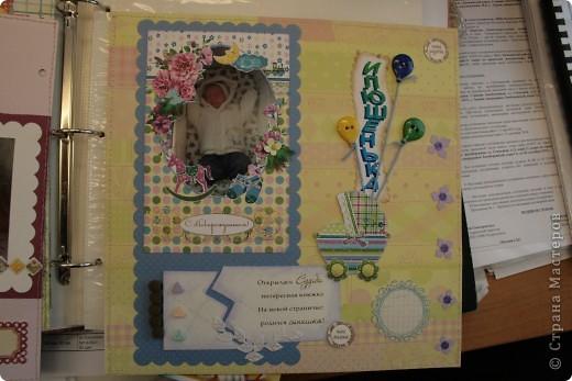 Альбом для малыша. фото 1