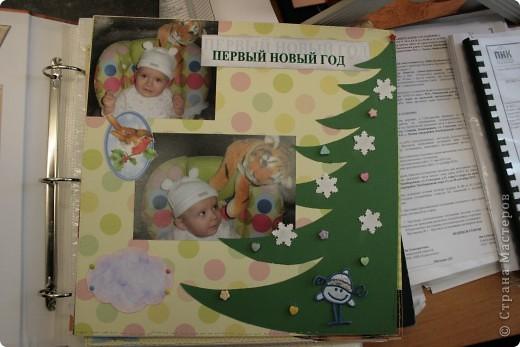 Альбом для малыша. фото 8