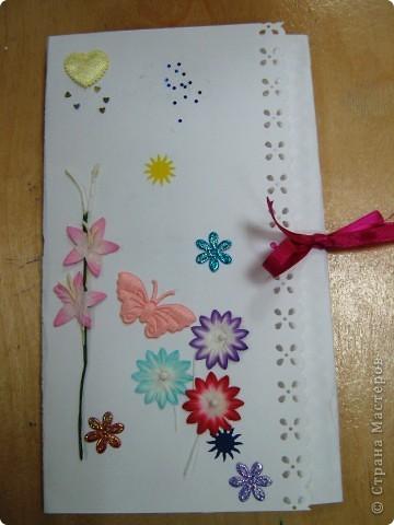 На День матери мы писали письмо маме, а потом делали конвертики для этих писем из всего, что было у нас под рукой. Конвертики все получились разные, но такие красивые. фото 3