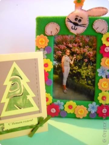 Приятный день у меня сегодня! Получила подарок от Танечки-Енотик http://stranamasterov.ru/user/29257 моей землячки, которая на данный момент живет в Киеве. Танечка, спасибо тебе за приятный и неожиданный сюрприз! Радуюсь подарку, как ребенок. Девочки-мастерицы, спасибо за добрую игру! фото 1