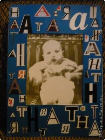Вот такая рамка украсит любую фотографию в вашем доме)