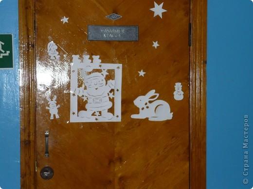 Украшение двери при входе в класс фото 1