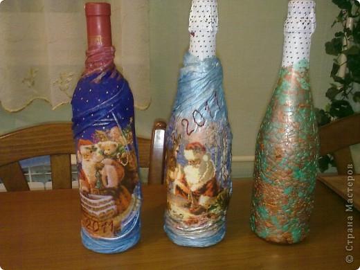 А вот и мои бутылки. фото 1