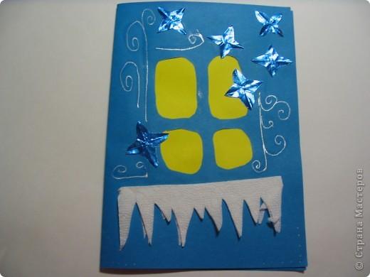 Мои новогодние открытки. Зимние радости. фото 1