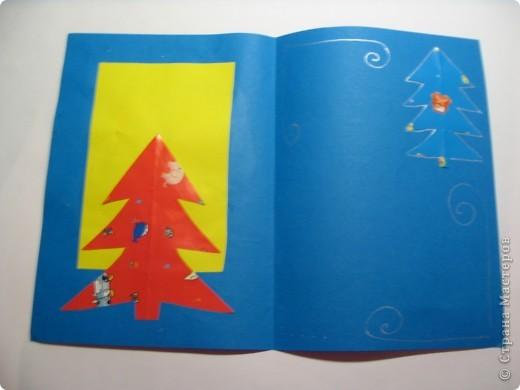 Мои новогодние открытки. Зимние радости. фото 3