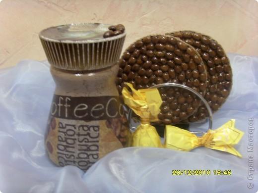Кофейный набор в подарок любимому братцу...... баночка для кофе и две подставки под горячее ( конфеты в комплект не входят) фото 1