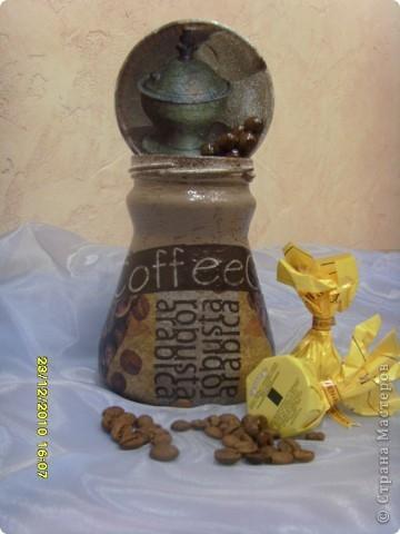 Кофейный набор в подарок любимому братцу...... баночка для кофе и две подставки под горячее ( конфеты в комплект не входят) фото 2