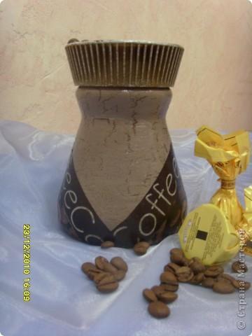 Кофейный набор в подарок любимому братцу...... баночка для кофе и две подставки под горячее ( конфеты в комплект не входят) фото 3